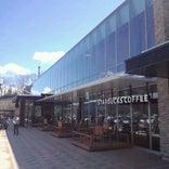 Starbucks Coffee EXPASA談合坂サービスエリア(下り線)店