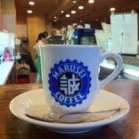 マルセイコーヒー