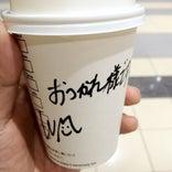 Starbucks Coffee イオンモールかほく店