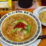 タンメン専門店 板谷