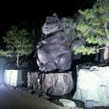 小松島ステーションパーク 狸ひろば