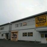 バンナイズ 徳島店 VanNuys Tokushima