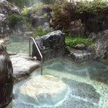 温泉センター 天領