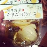 KALDI COFFEE FARM アリオ札幌店