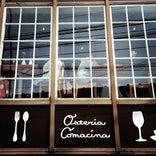 Osteria Comacina オステリア コマチーナ