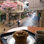 Starbucks Coffee 志木駅前店