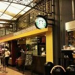Starbucks Coffee 談合坂SA(上り線)店