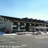 乗鞍観光センター