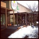 森の芽ぶき たまご舎 蔵王本店