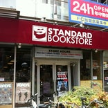 STANDARD BOOKSTORE 心斎橋