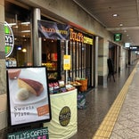 TULLY'S タリーズコーヒー 広島シャレオ店