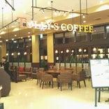 タリーズコーヒー 栃木城内店