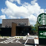 Starbucks Coffee 大分下郡店