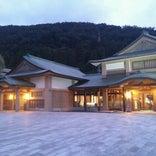 山中温泉総湯 菊の湯