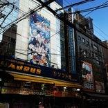 日本橋筋西通商店街
