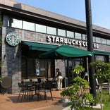 Starbucks Coffee 高崎貝沢店