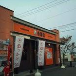 吉野家 総社店