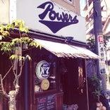 Powers 新丸子店