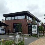 Starbucks Coffee 新潟紫竹山店