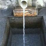 甲斐大泉温泉 パノラマの湯
