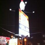 ラウンドワンスタジアム 札幌北21条店