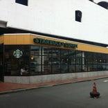 Starbucks Coffee 下関大丸店