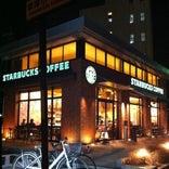 Starbucks Coffee 草津国道1号店