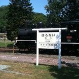三笠鉄道記念館