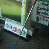 ハンズゴルフクラブ