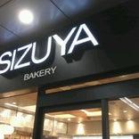 SIZUYA 志津屋 京都駅店