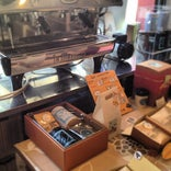 Specialty Coffee Beans Unir 長岡天神店