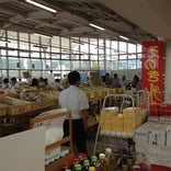 JA中野市 農産物産館オランチェ