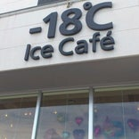 -18℃ Ice Cafe / Snow Lagoon Ice Cream