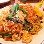 Koh Phi Phi (コ! ピーピー) 小杉店