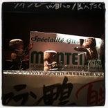 ビストロ シン Bistro-SHIN 立飲