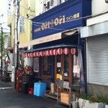 鮮魚鉄板 Ori Ori ワイン酒場