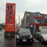 回転すし 北海道 湖山店