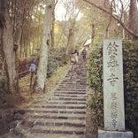 華厳寺 (鈴虫寺)