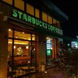Starbucks Coffee 神戸垂水桃山台店
