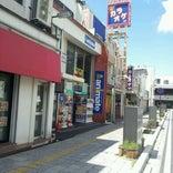 アニメイト イオンいわき店