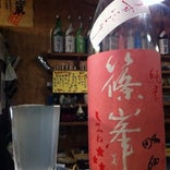 酒蔵 櫛羅