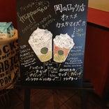 Starbucks Coffee 岡山ロッツ店