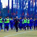 FC東京 小平グランド