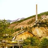 史跡尾去沢鉱山 (マインランド尾去沢)