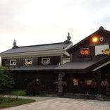 洋麺茶屋牧家 伊達本店