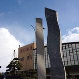庄内空港 (SYO)