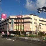 イオン時津ショッピングセンター