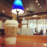 Starbucks Coffee 取手ボックスヒル店
