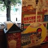 びっくりドンキー 永山店