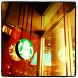 Starbucks Coffee リバーウォーク北九州デコシティ店